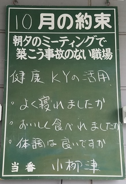20171006_075308