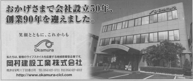 50-90広告 - コピー (1920x805)