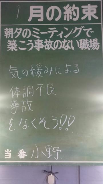 DSC_4300